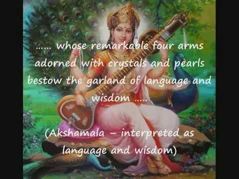 Sri Saraswati Slokam by Rishi Agastya