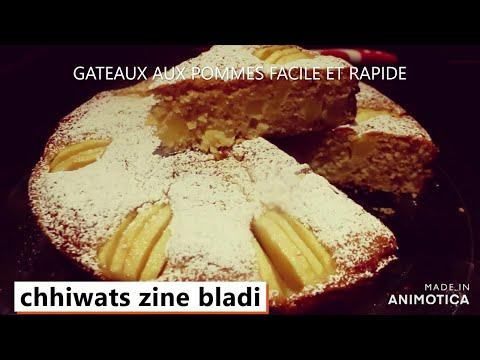 gateau-aux-pommes-facile