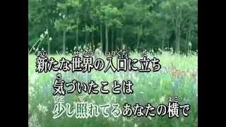 Sangatsu kokonoka karaoke instrumental.wmv