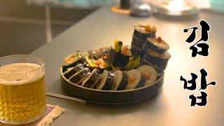 백종원 레시피 // 집에 남는 재료로 김밥 만들기