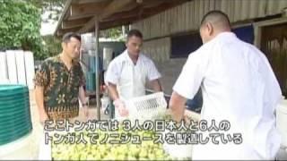 BS日テレ 2009年3月20日(金・春分の日)13:30~14:00 [再放送]2009年...