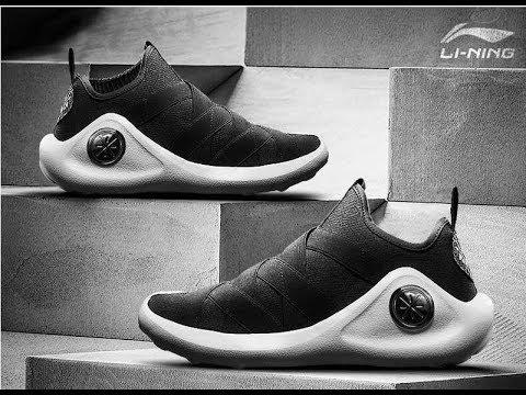 Li-Ning Men's Samurai Basketball Shoes