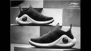 Best performance comfortable  Basketball Shoes 2018 | Li-Ning Men's Samurai Basketball Shoes