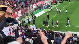 FC東京サポーターによるYouTubeチャンネルです!! サッカー関係の動画...