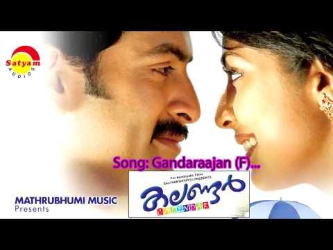 Gandaraajan (F) - Calender