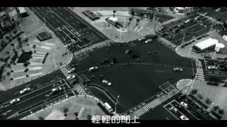 解偉苓-放逐愛情 thumbnail