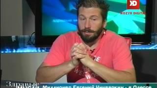 «Здравые Мысли» — Евгений Чичваркин
