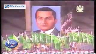 الله معاك ومعاك قلوبنا - للرئيس مبارك بعد محاول اغتياله 1995