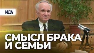 Что такое брак. Смысл брака и семьи (МДА, 2007.03.18) — Осипов А.И.