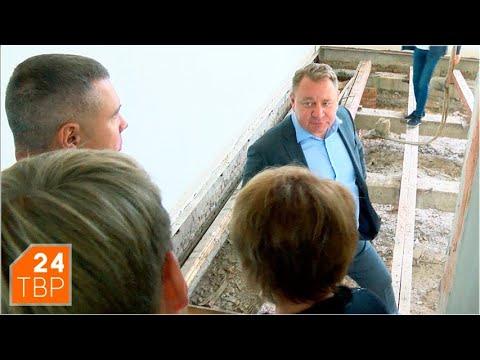 Классы и дворы готовят к 1 Сентября | ТВР24 | Сергиево-Посадский городской округ