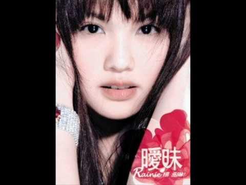 rainie yang chong xin ren shi wo mp3