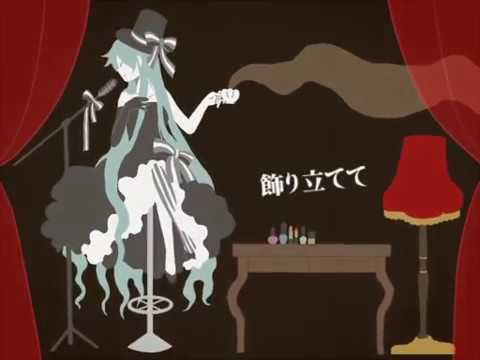 『ワンルーム・オール・ザット・ジャズ』を歌いました。@ことだま