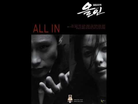 All in ost song