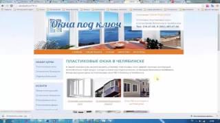 """Обучение работе с веб-сайтом """"Технический аудит и анализ сайта"""""""