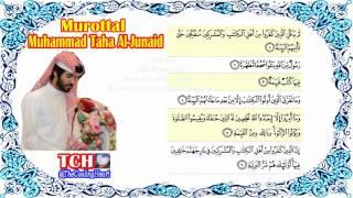 QS. 98 Al-Bayyinah - The Old Muhammad Taha Al-Junaid - Juz