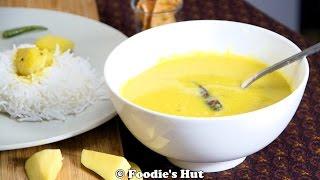 Bengali Aam diye Masoor Dal( Green Mango Lentil Soup)Recipe by Foodie's Hut #0118