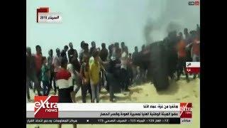 الآن| المنسق الإنساني يطالب بحماية المتظاهرين.. واستشهاد الشاب أحمد أبو عقل برصاص الاحتلال