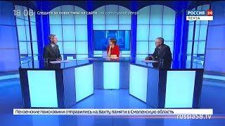 Россия 24. Пенза: как увеличить туристический поток в регион