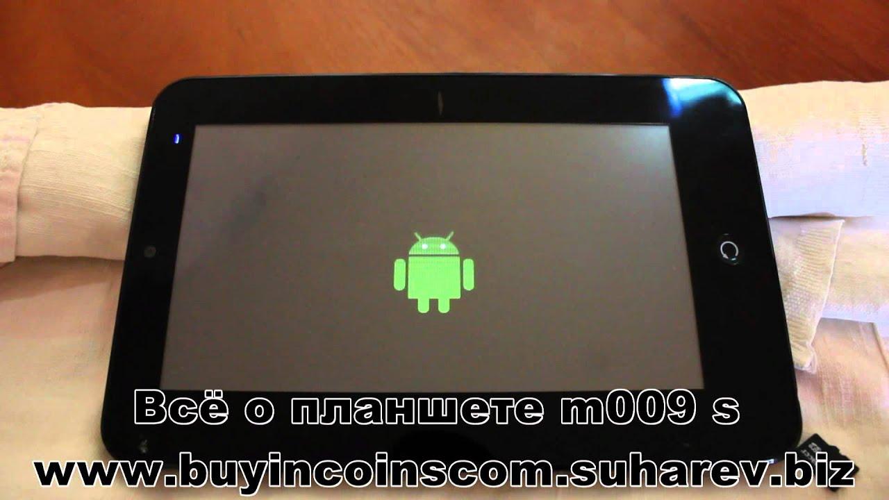 m009s wm8650 firmware