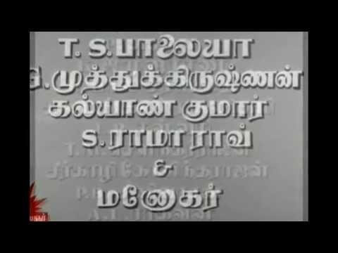 Thayilla Pillai-Actors' names+Play Back Singers-egopal