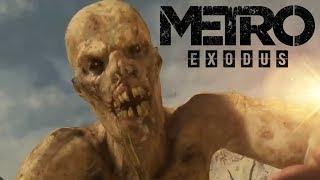 METRO EXODUS - ШЕДЕВР  2019 ГОДА ИЛИ НЕТ ?