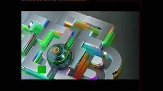 Региональный блок рекламы на HTB Рязань (26.05.2016)