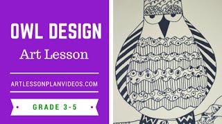 Elementary Art Lesson: Owl Design Lesson