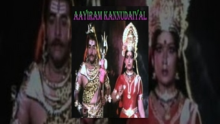 Aayiram Kannudayaal (1986) Tamil Movie