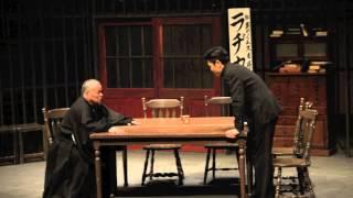 メメントC「太平洋食堂」2015年大阪公演のダイジェストドラマムービ...