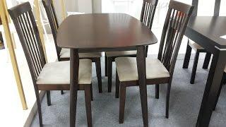 Купить кухонный стол и стулья. Стол обеденный Leon + стулья Megan(Стол обеденный Leon (Леон). Материал дерево. Доступен в цвете венге и выбеленый дуб. Размеры стола (мм) 1200*750*750..., 2016-09-12T10:41:11.000Z)