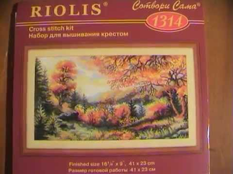 Риолис вышивка крестом осень