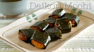 Daikon Mochi (Japanese-style Chinese Turnip Cake 日式萝卜糕) Recipe | OCHIKERON | Create Eat Happy :)