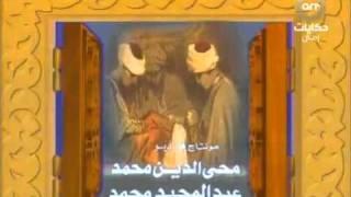 آريج عراق تكتب: ملخص مشاهدة جديدة لبوابة محفوظ عبد الرحمن