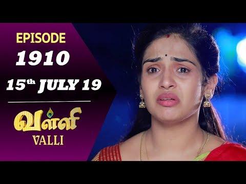 VALLI Serial   Episode 1910   15th July 2019   Vidhya   RajKumar   Ajai Kapoor   Saregama TVShows