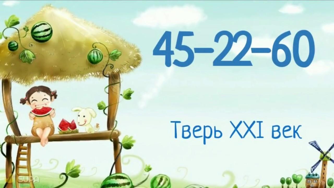 Материнский капитал ул.королева,32