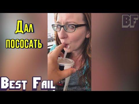 ЛУЧШИЕ ПРИКОЛЫ 2017 ИЮЛЬ | Лучшая Подборка Приколов #83