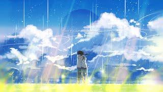 【天気の子】グランドエスケープ(RADWIMPS) / めありーfeat.カタムチ cover