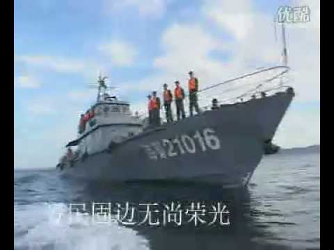 海警战士之歌 song of coast guard soldiers(China)