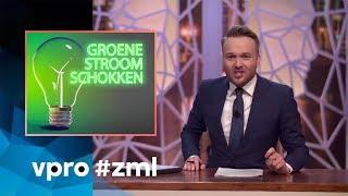 Groene stroom - Zondag met Lubach (S08)