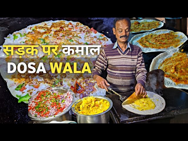 Delhi street ka best Masala Dosa   Bhooka Saand