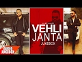 Vehli Janta | Audio Jukebox | Punjabi Audio Songs | Speed Records