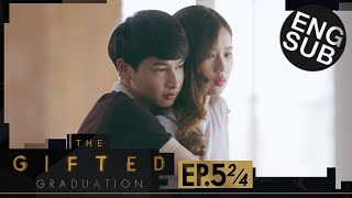 [Eng Sub] The Gifted Graduation | EP.5 [2/4]