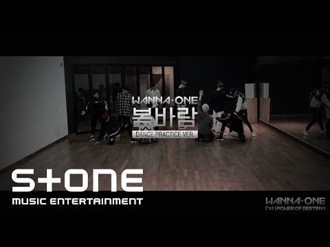 Wanna One (워너원) - '봄바람(Spring Breeze)' Practice Ver.