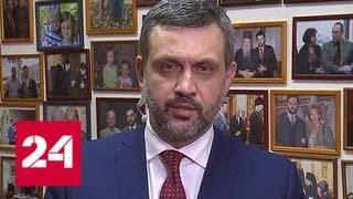 Владимир Легойда: решение Константинопольского синода - беспрецедентное антиканоническое действие …
