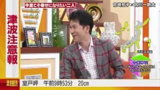 ごきげんよう  宮川一朗太、宮崎宣子 9月18日720p 宮崎宣子 検索動画 20