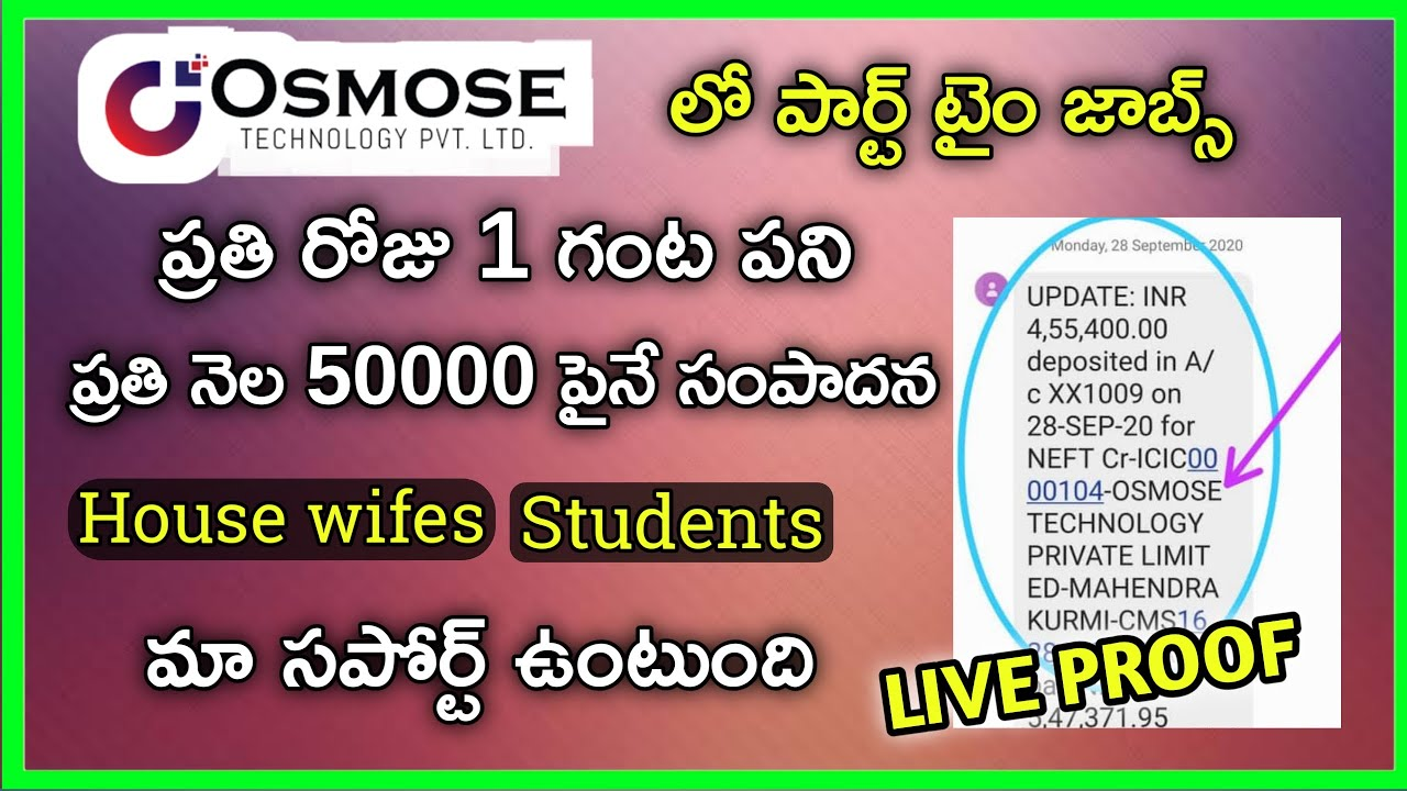 Earn daily 1000 rupees|osmose technology full plan in telugu 2020