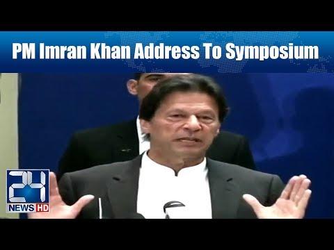 PM Imran Khan Speaks At Supreme Court Symposium | 5 Dec 2018 | 24 News HD