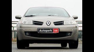 Автопарк Renault Megane 2008 года (код товара 22952)