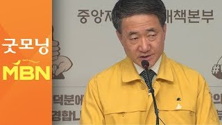 쿠팡발 서울 학생 첫 확진…등교 중지·연기 학교 800…