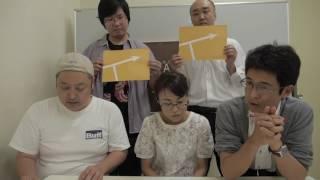 <TAG>通信[映像版]#10-2「情報編 イベント等紹介」(2017.5)